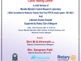 Inaugural Function of COVID Testing Centre : 23-02-2021